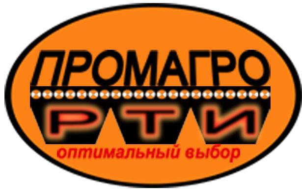 PromAgro-RTI.jpg